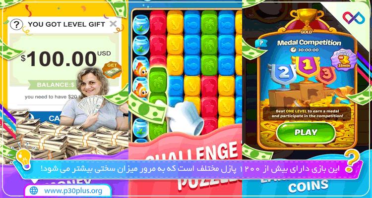 دانلود بازی Fish Blast - Big Win with Lucky Puzzle Games