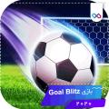 تصویر بازی Goal Blitz