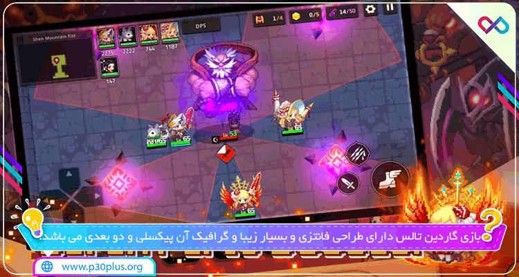 دانلود بازی Guardian Tales