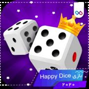 تصویر بازی Happy Dice