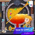 تصویر بازی How to Loot