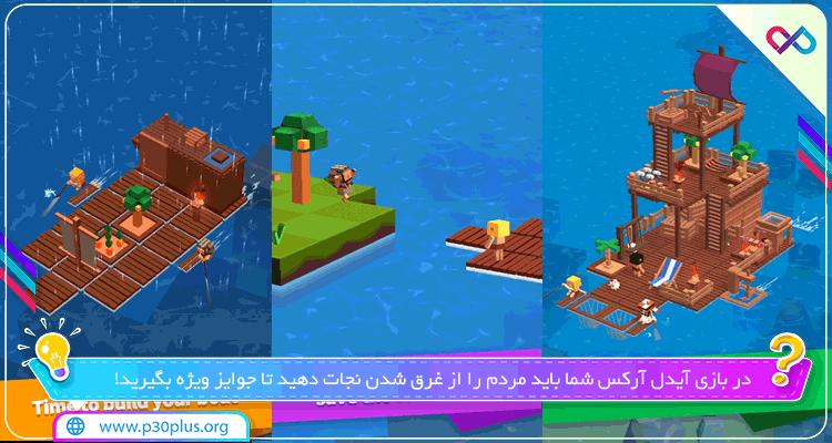 دانلود بازی Idle Arks : Build at Sea