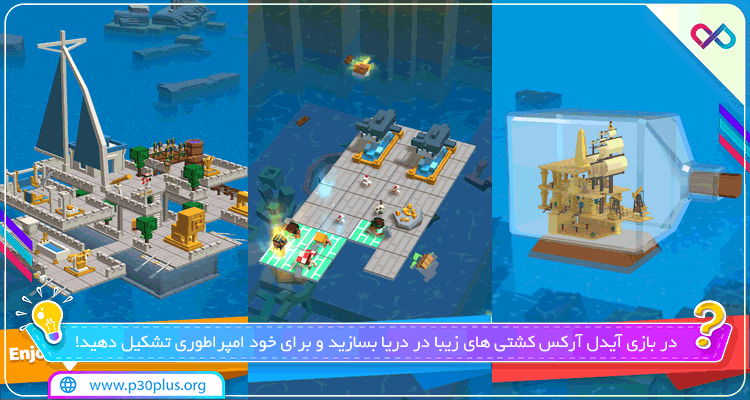 دانلود بازی Idle Arks : Build at Sea