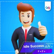 تصویر بازی Idle Success