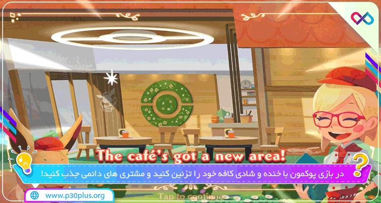 دانلود بازی Pokemon Cafe Mix
