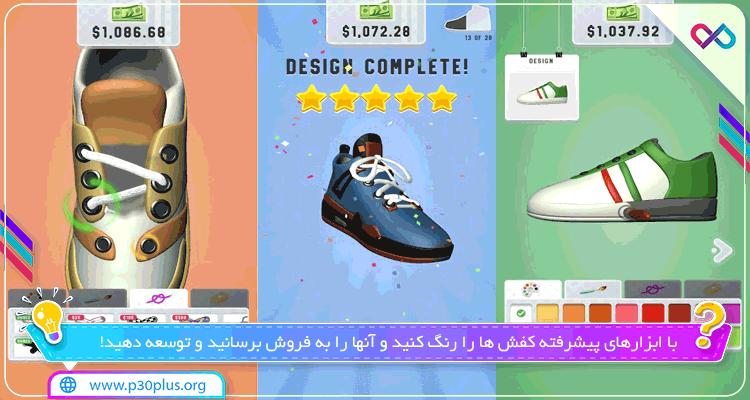 تصاویر بازی Sneaker Art