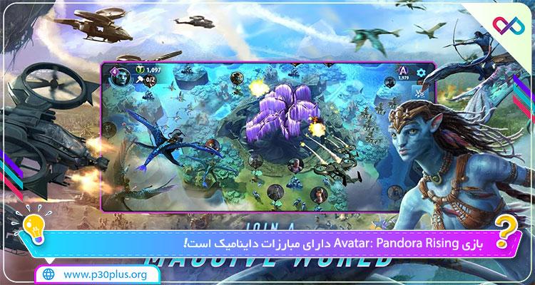 دانلود بازی Avatar : Pandora Rising™- Build and Battle Strategy آواتار : طلوع پاندورا