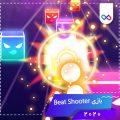 دانلود بازی Beat Shooter تیراندازی با ریتم