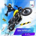 دانلود بازی Bike Jump بایک جامپ