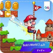 دانلود بازی Bobs World 2020 - Super Free Adventure Game بابز ورلد