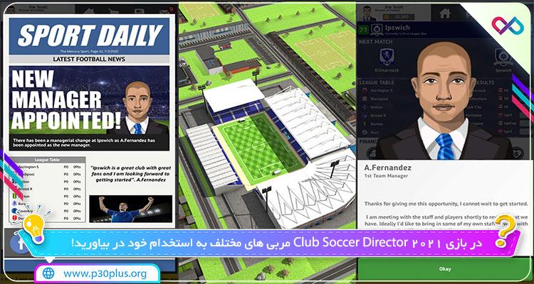 دانلود بازی Club Soccer Director 2021 - Soccer Club Manager مدیریت باشگاه فوتبال 2021