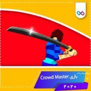 دانلود بازی Crowd Master 3D کراود مستر تری دی
