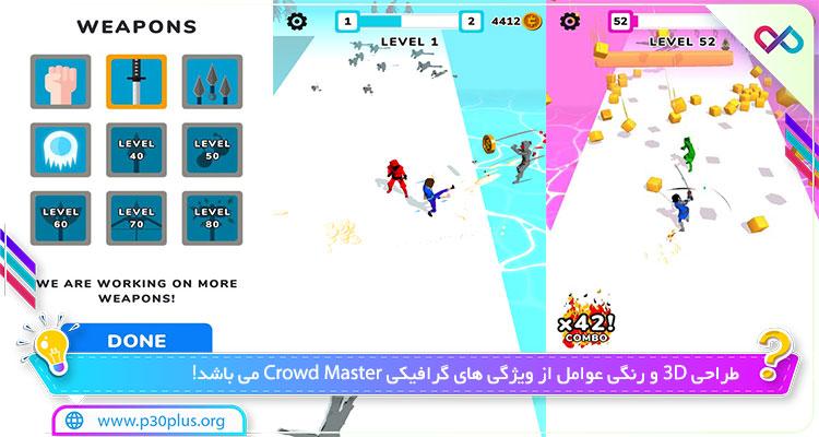 دانلود بازی Crowd Master 3D استاد بزرگ