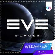 دانلود بازی EVE Echoes ایو اکوز