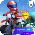 دانلود بازی Flipbike io فلیپ بایک