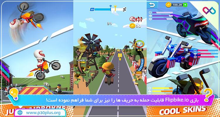 دانلود بازی Flipbike io دوچرخه سوار جسور