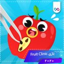 دانلود بازی Fruit Clinic فروت کلینیک