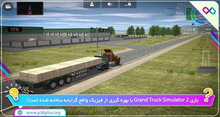 دانلود بازی Grand Truck Simulator 2  شبیه سازی کامیون 2
