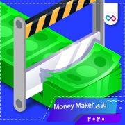 دانلود بازی Money Maker 3D - Print Cash مانی میکر تری دی