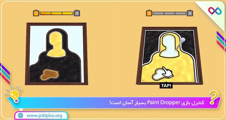 دانلود بازی Paint Dropper نقاشی چکان