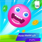 دانلود بازی Plinko Master پلینکو مستر
