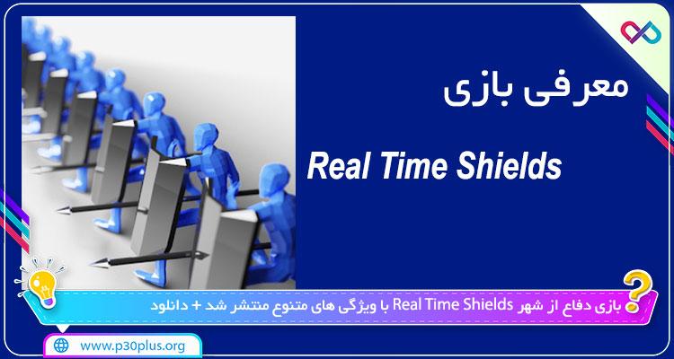 دانلود بازی Real Time Shields ریل تایم شیلدز