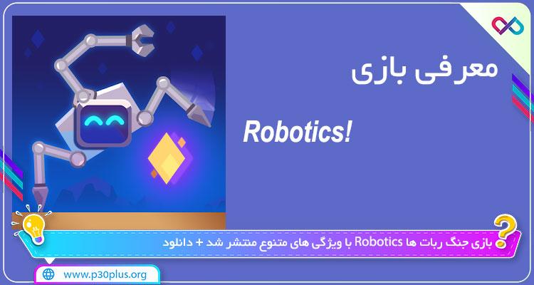 دانلود بازی Robotics رباتیکس