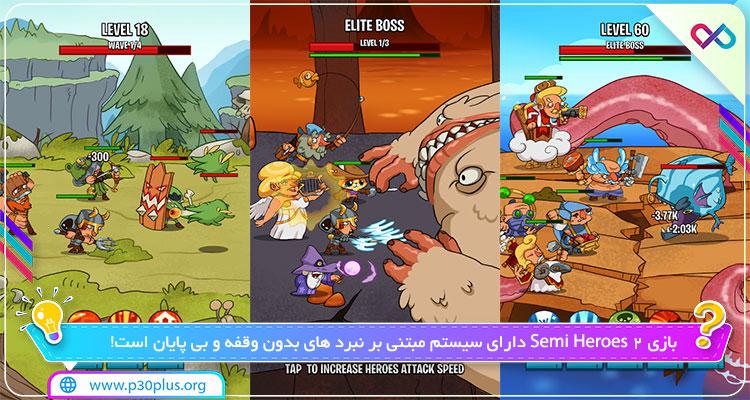 دانلود بازی Semi Heroes 2 : Endless Battle RPG Offline Game شبه قهرمان 2