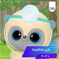 دانلود بازی YooHoo : Pet Doctor Games for Kids یوهو