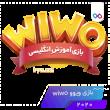 لوگوی بازی ویوو wiwo