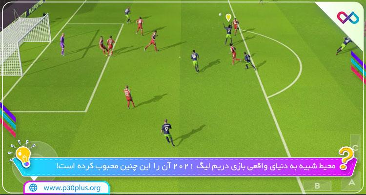 دانلود بازی Dream League Soccer 2021 MOD بازی فوتبال دریم لیگ 2021 مود شده بی نهایت برای اندروید