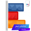 لوگوی اپلیکیشن ایمالز Emalls