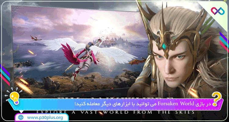 دانلود بازی Forsaken World : Gods and Demons