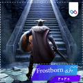 لوگوی بازی Frostborn