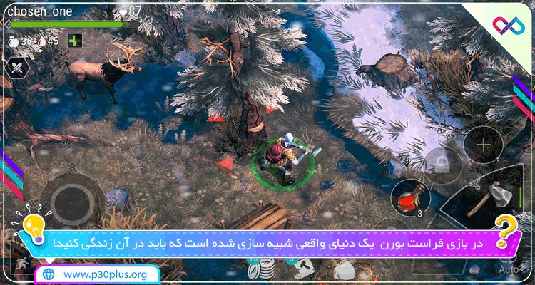 دانلود بازی Frostborn: Coop Survival فراست بورن کوب سورویوال