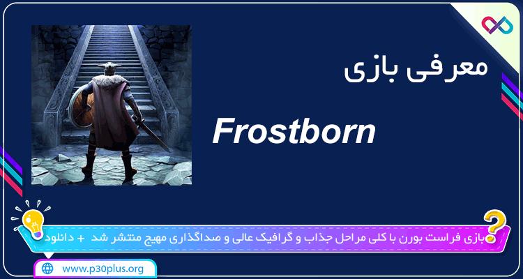 معرفی بازی Frostborn