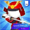 لوگوی بازی Samurai Slash سامورایی اسلش