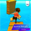لوگوی بازی Shortcut Run