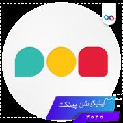 لوگوی اپلیکیشن پینکت برنامه هایپر مارکت آنلاین