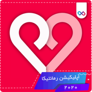 لوگوی اپلیکیشن رمانتیکا Romantica