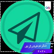 تصویر لوگوی اپلیکیشن فیلتر گراف ضد فیلتر Filtergraaph