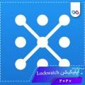 لوگوی اپلیکیشن Lockwatch - برنامه لوک واچ پیدا کردن گوشی