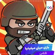 دانلود بازی Doodle Army 2 : Mini Militia v5.3.4 - ارتش احمق ها 2 اندروید + مود