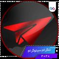 تصویر لوگوی اپلیکیشن سیتوگرام ضد فیلتر Sitogram