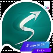 تصویر لوگوی سوپر تل ضد فیلتر تلگرام SuperTel