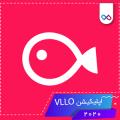 لوگوی اپلیکیشن VLLO برنامه وی ال ال او