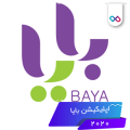 لوگوی اپلیکیشن بایا برنامه Baya