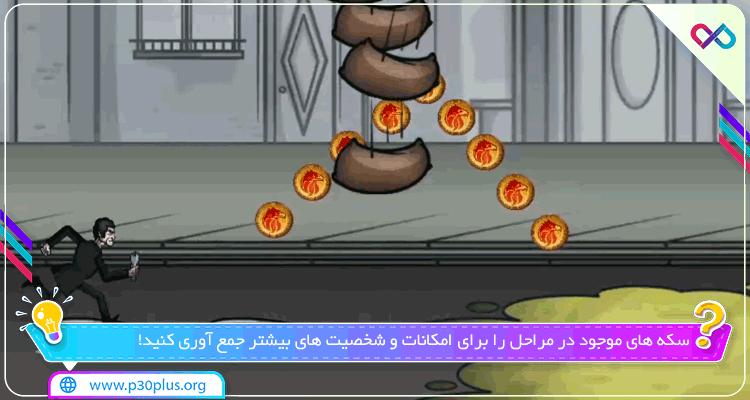دانلود بازی قیصر Gheysar 2.43 - بازی طهران قدیم بازیگران مشهور شبکه جِم برای اندروید