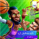 تصویر لوگوی بازی Basketball Arena بسکتبال آرنا