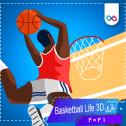 تصویر لوگوی بازی Basketball Life 3D بسکتبال لایف سه بعدی